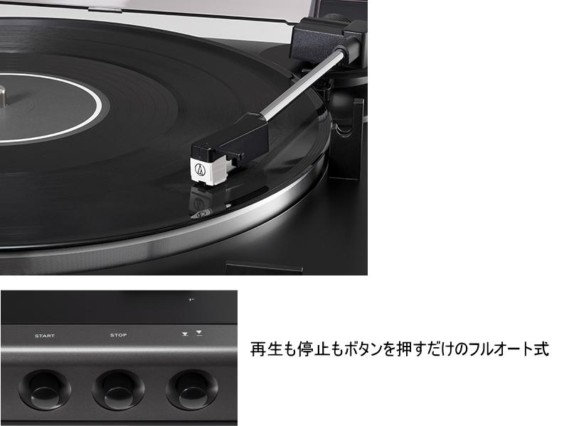 audiotechnica-atlp60x