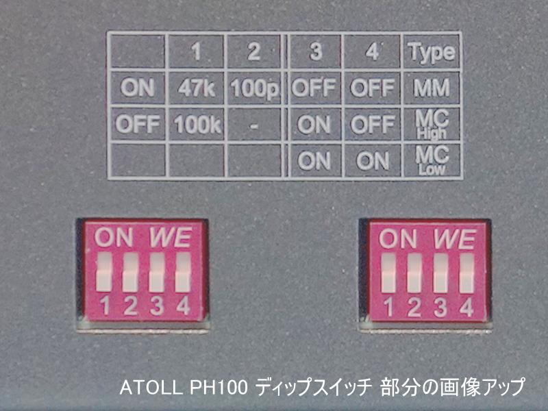 atoll-ph100
