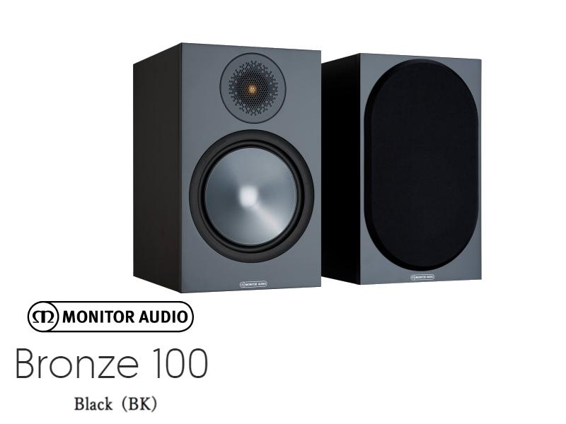 monitoraudio-bronze100-6g
