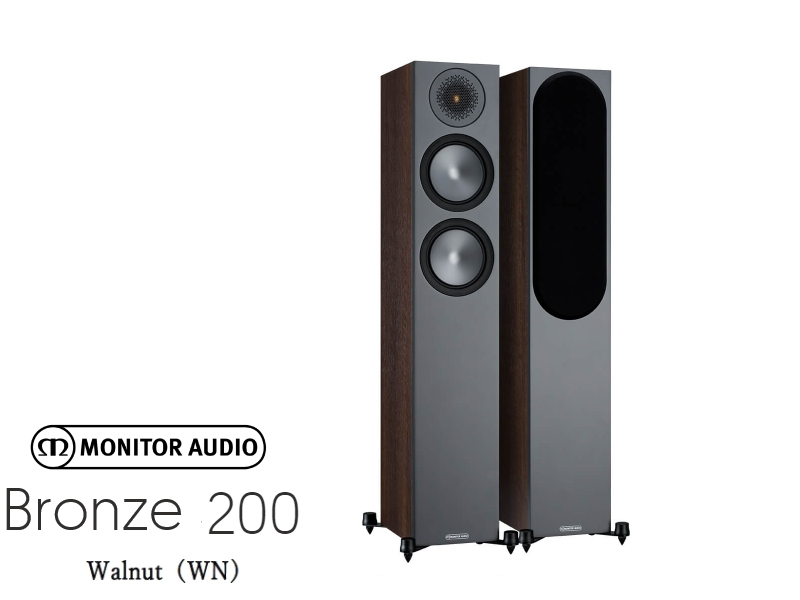 monitoraudio-bronze200-6g