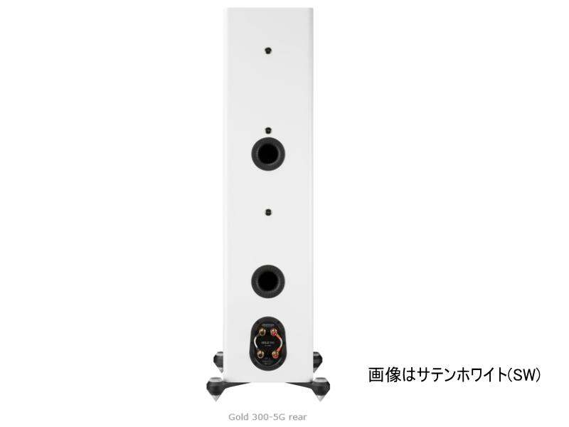 monitoraudio-gold300-5g