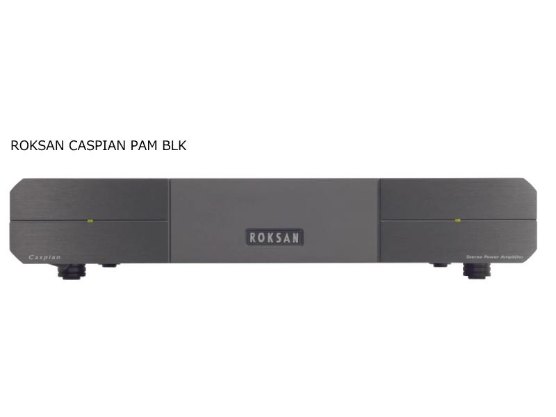 roksan-caspian-poweramp