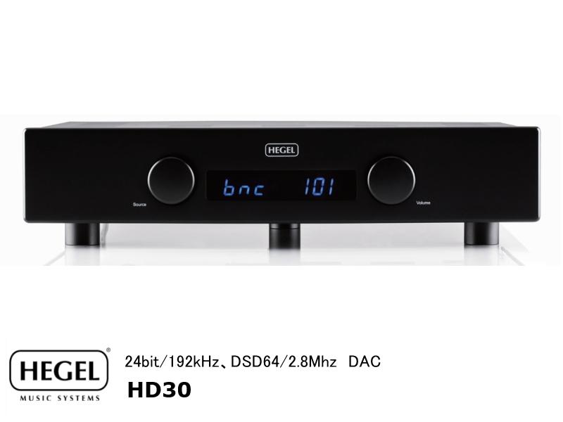 hegel-hd30